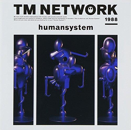 humansystem