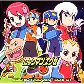 ロックマンエグゼ サウンドナビゲーション 01(CCCD)
