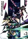 戦姫絶唱シンフォギアG 3(初回限定版)[DVD]