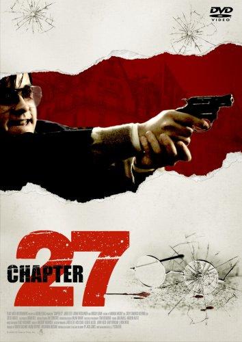 チャプター27 [DVD]の詳細を見る