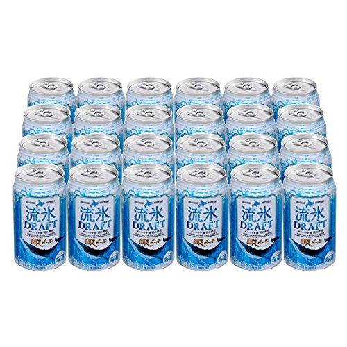 網走ビール 流氷ドラフト(缶)24本セット〔350ml×24本〕【沖縄・離島 お届け不可】