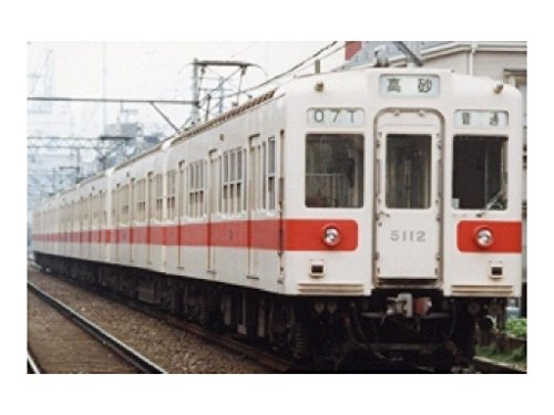 Nゲージ 4276 都営地下鉄5000形 新塗装・更新車 増結用先頭車2両セット (動力無し)