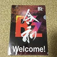 B'z NEW LOVE AR限定クリアファイル