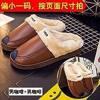 [Lingyuan] 綿のスリッパ、男性女性の冬の寝室の家の靴 (Color : Coffee+Coffee, サイズ : M 42-43/M 44-45)