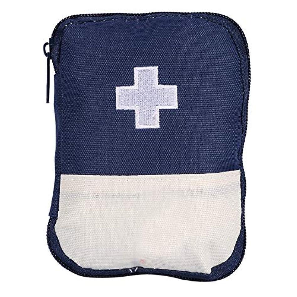 食欲食事分析的Yxsd 応急処置キット 緊急サバイバルバッグ、耐久性のあるホームカー緊急救急救助サバイバルバッグ外傷ボックスケース医療ポーチサバイバル屋外 (Color : Blue S)