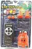 ミスターサッカー02 ロボット オレンジ単品