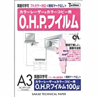 SAKAEテクニカルペーパー ポリエステルフイルム OHP A3 10枚 WPO-A3P