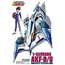 アオシマ 1/24 νアスラーダ AKF-0/G(2022Ver.) [サイバーフォーミュラ No.5]