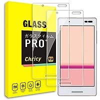 【2枚セット】Qua phone QX KYV42 / DIGNO V 用 強化ガラス 液晶保護フィルム 2.5Dラウンドエッジ加工 硬度9H 日本旭硝子素材AGC 飛散防止 指紋防止 高感度 (Qua phone QX)