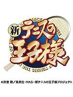 新テニスの王子様 カレンダー 【2018年版】 18CL-0019