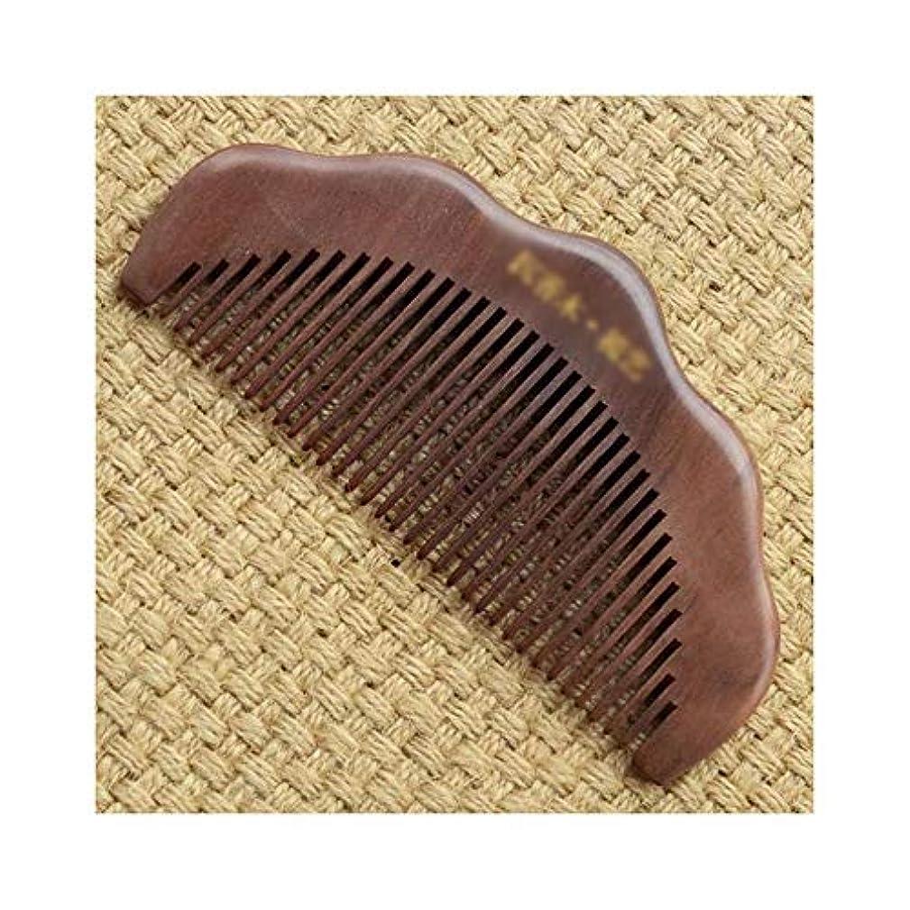 保有者注ぎますサイトWASAIO 口ひげ、あごひげ髪のアンチスタティックの罰金とミディアム歯とトラベルサイズの木製くし手作り抗静的カーリーストレートヘアブラシブラシ