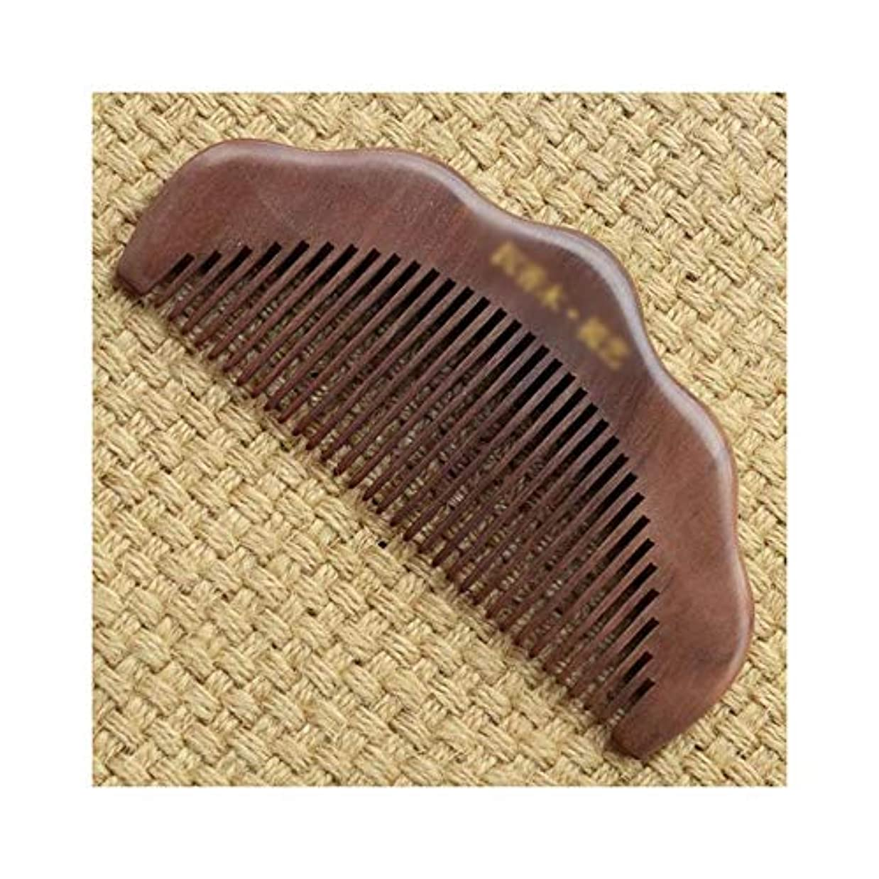 干渉するマーチャンダイザー多数のWASAIO 口ひげ、あごひげ髪のアンチスタティックの罰金とミディアム歯とトラベルサイズの木製くし手作り抗静的カーリーストレートヘアブラシブラシ