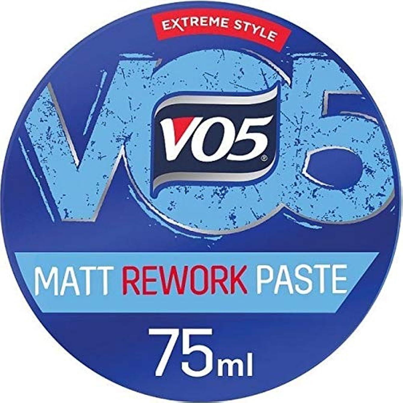 たるみ緊張不快[VO5] Vo5マットリワークペースト75ミリリットル - VO5 Matt Rework Paste 75ml [並行輸入品]