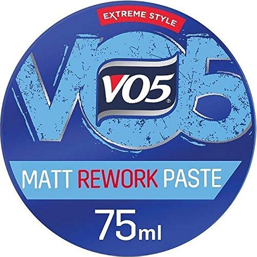 死んでいるヒット顔料[VO5] Vo5マットリワークペースト75ミリリットル - VO5 Matt Rework Paste 75ml [並行輸入品]