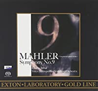 <EXTON Laboratory Gold Line>マーラー:交響曲第9番ワンポイント・レコーディング・ヴァージョン