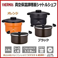 THERMOS(サーモス) 真空保温調理器シャトルシェフ 2.8L KBJ-3000 ブラック?BK