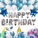 TIMESETL バースデー 誕生日 飾り付け セット バルーン 風船 ガーランド 花びら デコレーション セット お祝い 男の子 女の子 ブルー