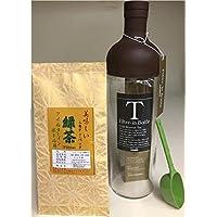 HARIOハリオ フィルターインボトル ショコラブラウン 750ml&お茶4g2p+ティスプーン FIB-75-SBR-Y