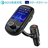 Nulaxy FMトランスミッター Bluetooth QC3.0急速充電 カラースクリーン 日本周波数仕様76-90MHz 1.8インチTFT 全機種Bluetooth対応 ノ..
