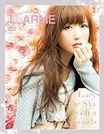 LARME (ラルム)007  2014年 01月号 [雑誌]
