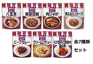 ジャネフ プロチョイス 低タンパク・減塩 おかず(ビーフカレー クリームシチュー 煮込みハンバーグドミグラスソース 八宝菜 肉じゃが えび団子と野菜の含め煮 麻婆豆腐)まとめ買い7点セット