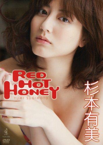 杉本有美 DVD 『 RED HOT HONEY 』 -