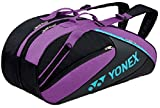 ヨネックス(YONEX) テニス ラケットバッグ6(リュック付き・テニスラケット6本用) BAG1732R パープル(039)