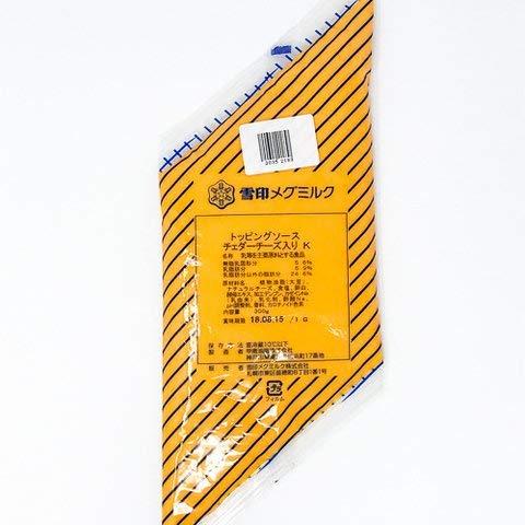 雪印メグミルク トッピングソースチェダーチーズ入り 300G 【冷凍・冷蔵】 10個