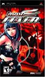DJ MAX Fever (輸入版) - PSP 画像