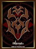 ブシロードスリーブコレクション ハイグレード Vol.1570 Fate/Apocrypha 『令呪(獅子劫)』