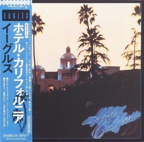 ホテル・カリフォルニア(紙ジャケット、SHM-CD)