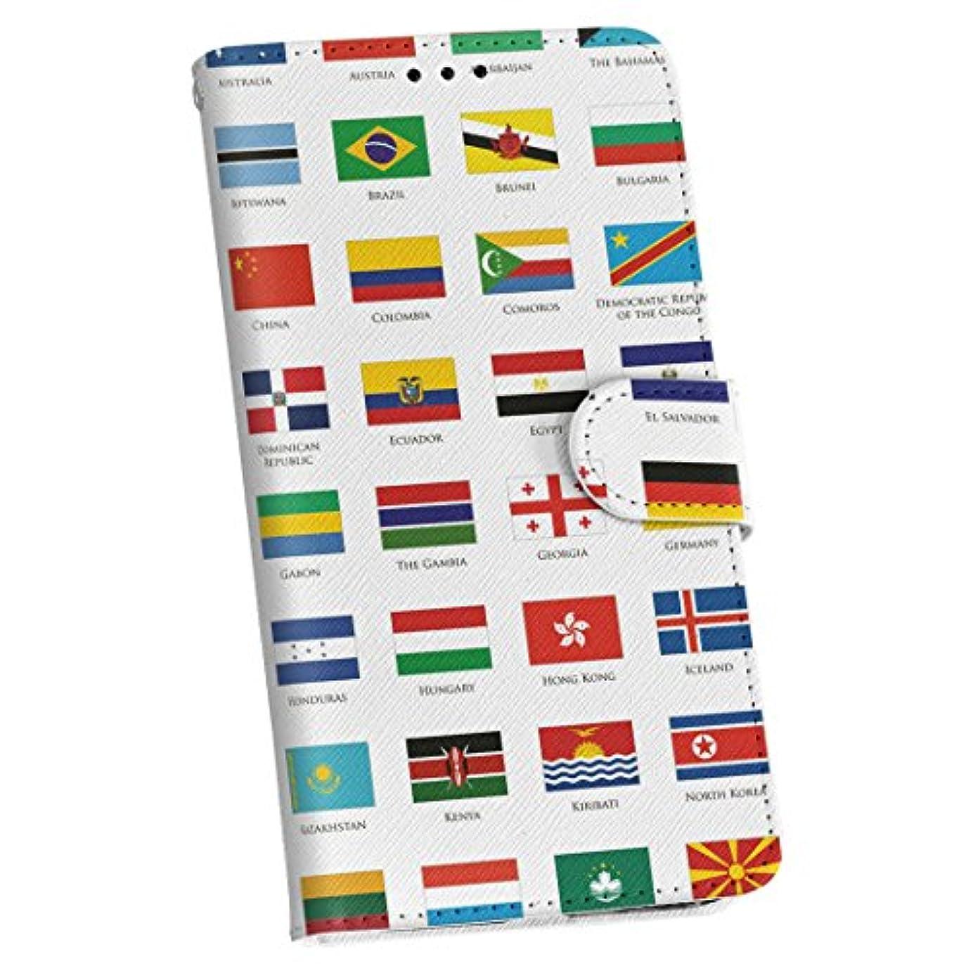 アパート考案する眩惑するigcase Galaxy A20 SC-02M SCV46 専用 ケース カバー 手帳 AU DOCOMO UQ スマコレ 手帳型 レザー 手帳タイプ 革 sc02m スマホケース スマホカバー 009360 外国 国旗
