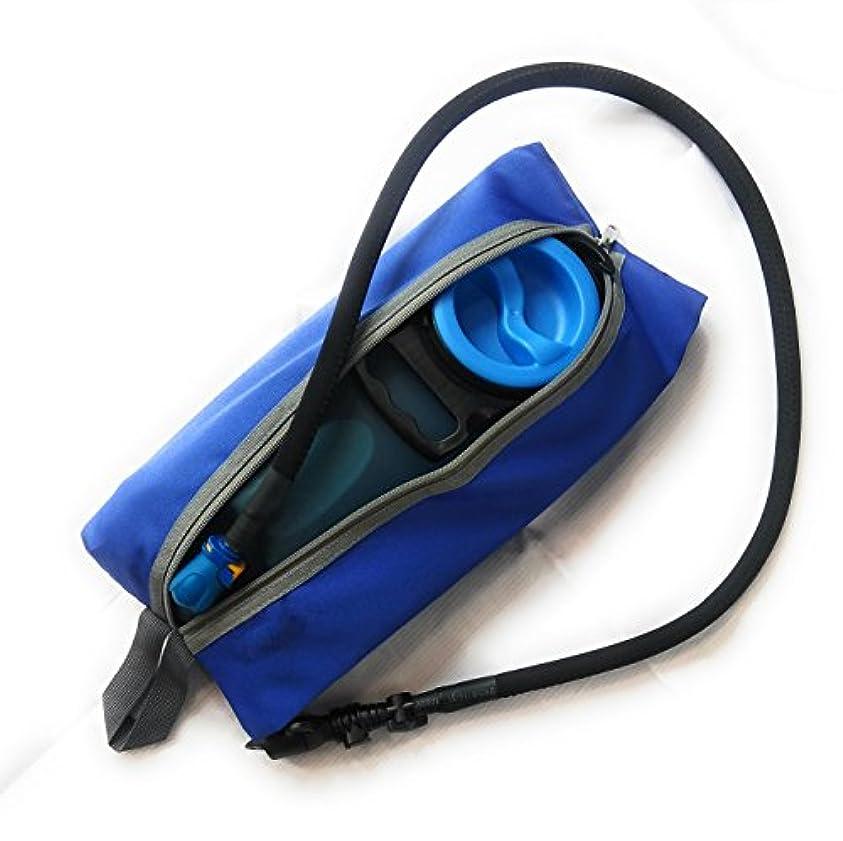 で出来ている遠えクランシーアドアドギア 水分補給 ブラダー ライト 断熱 保護カバー ポーチ ウォーターブラダー最大2リット用 (ブラダーは含まれません)。