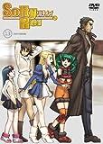 SoltyRei Vol.13[DVD]