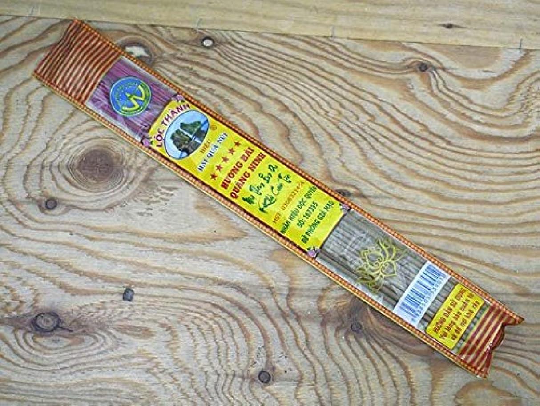 アウター税金パキスタンVietnam Incense ベトナムのお香【ビニールパック沈香スティック】 ハンドメイド
