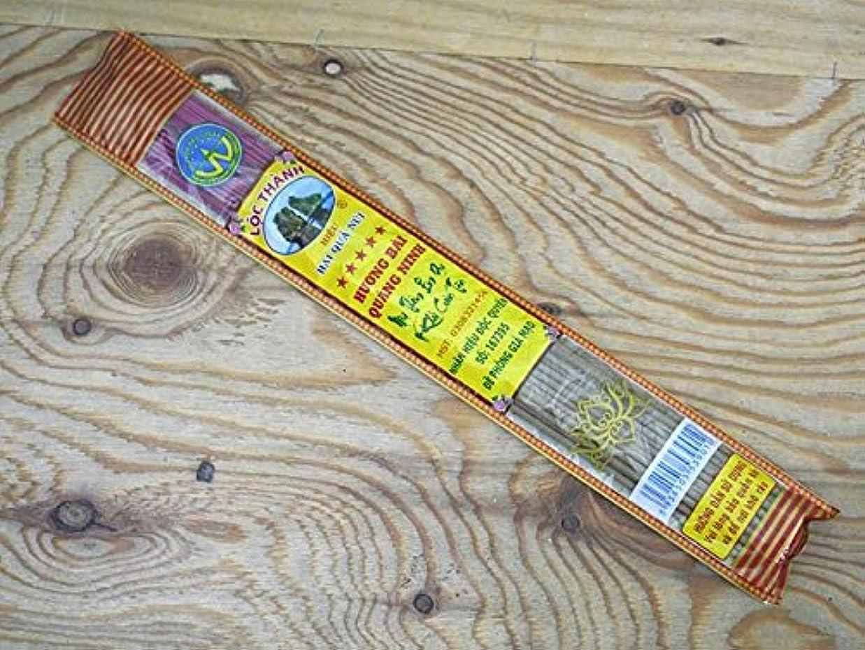 迅速呪い思い出Vietnam Incense ベトナムのお香【ビニールパック沈香スティック】 ハンドメイド