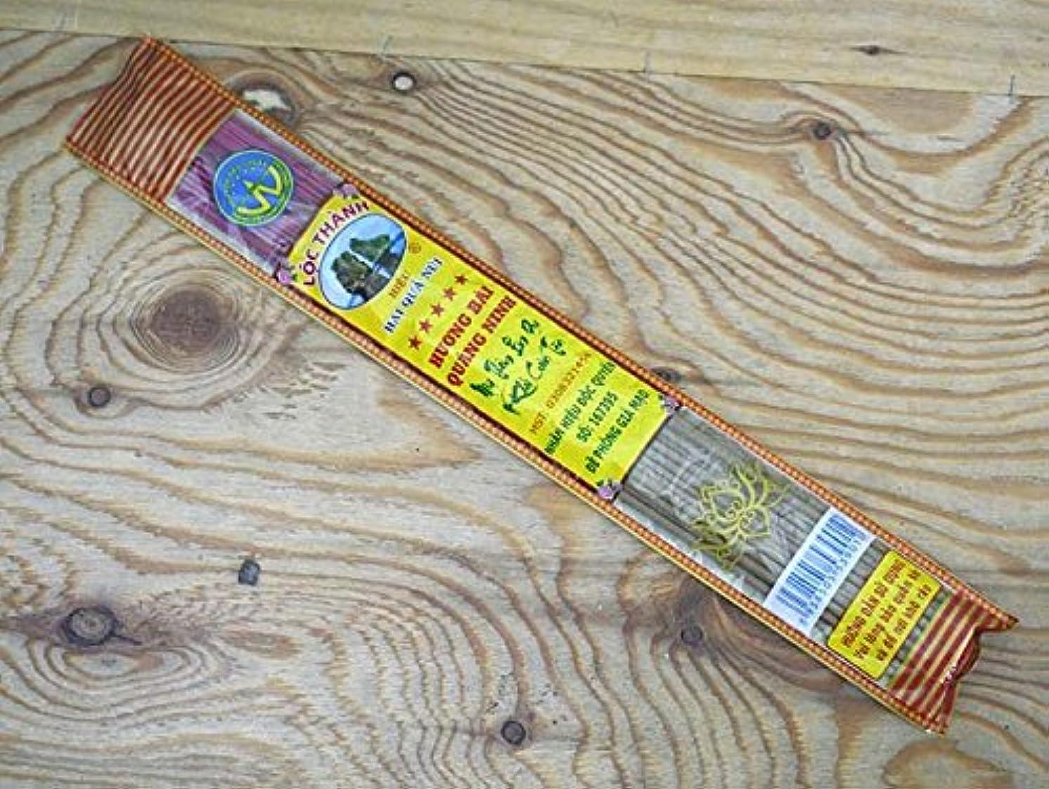 知人ミット露骨なVietnam Incense ベトナムのお香【ビニールパック沈香スティック】 ハンドメイド