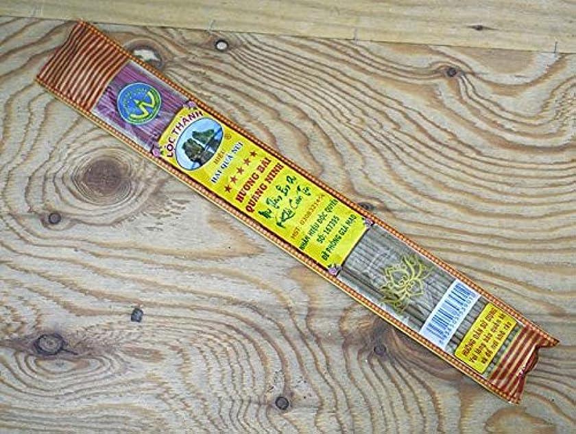 ポテト関係ないそうでなければVietnam Incense ベトナムのお香【ビニールパック沈香スティック】 ハンドメイド