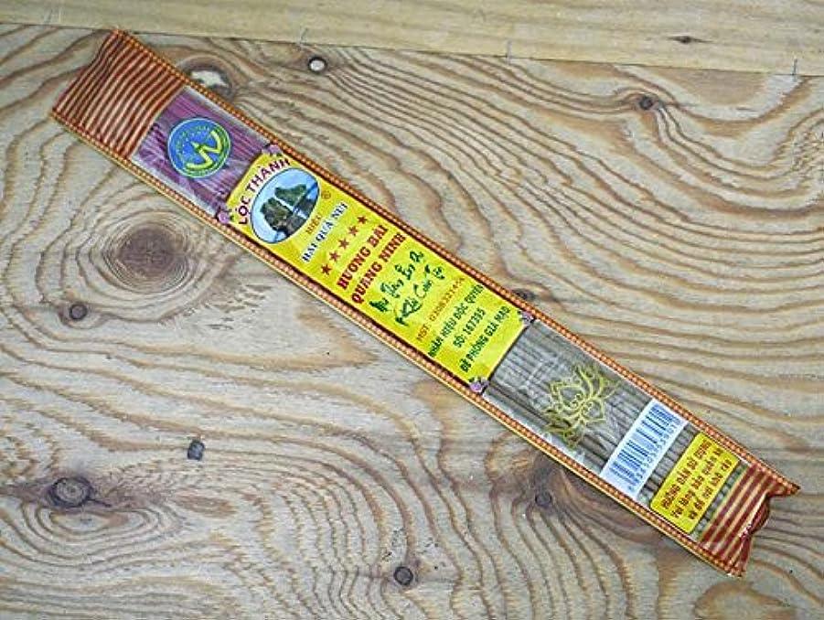 所属立ち向かう位置づけるVietnam Incense ベトナムのお香【ビニールパック沈香スティック】 ハンドメイド