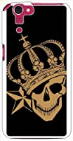 sslink SH-01F AQUOS PHONE ZETA ハードケース スカルクラウン-A ドクロ 王冠 クラウン 星 スマホ ケース スマートフォン カバー カスタム ジャケット docomo