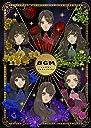 BGM (見んしゃい盤)