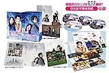 トッケビ~君がくれた愛しい日々~ Blu-ray BOX1[Blu-ray]