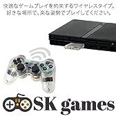【SK games】 PS2で遊べる ワイヤレスコントローラー (PS2/PS1対応) クリスタル