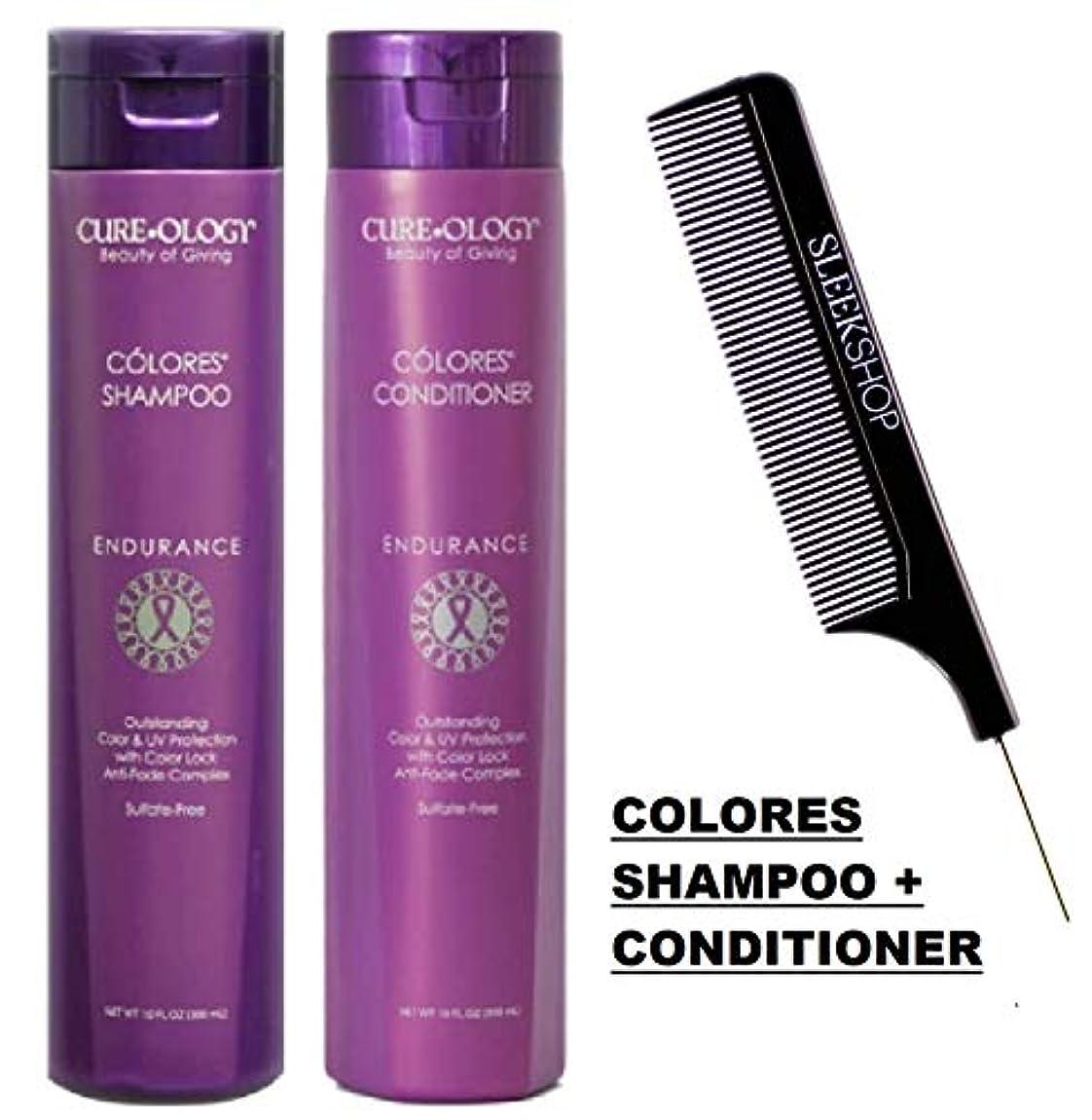 悔い改めステープルお風呂を持っているCureology Beauty 色esシャンプー&アンチフェード髪の式の色の保護、色のロック、(なめらかな櫛で)コンディショナー耐久デュオセット 10オンス/ 300ミリリットル - デュオ キット