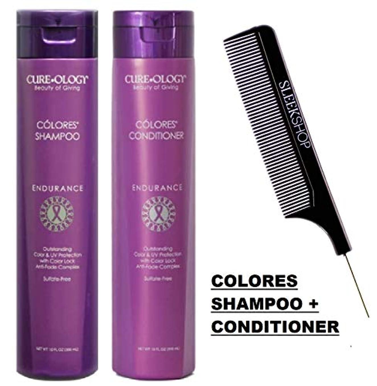 名誉晩ごはん鏡Cureology Beauty 色esシャンプー&アンチフェード髪の式の色の保護、色のロック、(なめらかな櫛で)コンディショナー耐久デュオセット 10オンス/ 300ミリリットル - デュオ キット