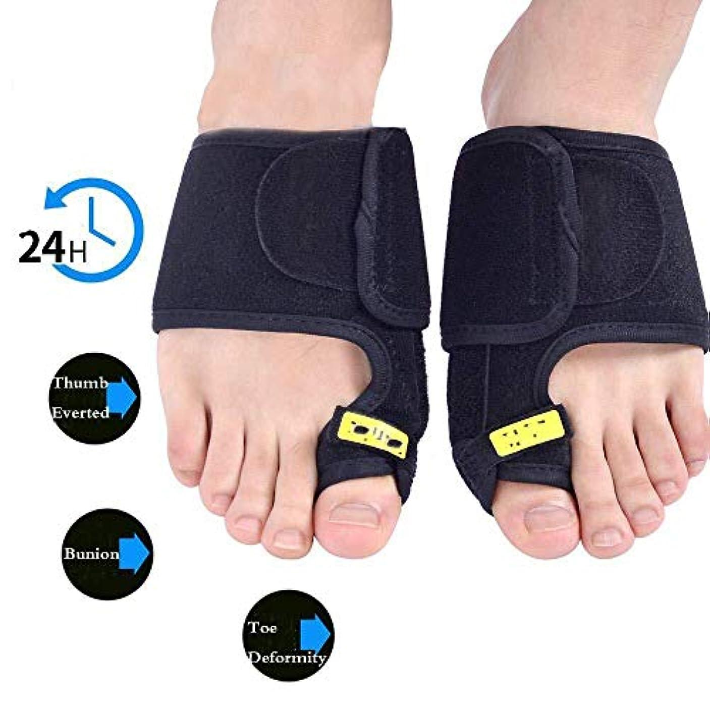 回転させる明確に焼く外反母ortho装具、足の親指矯正矯正セパレーター