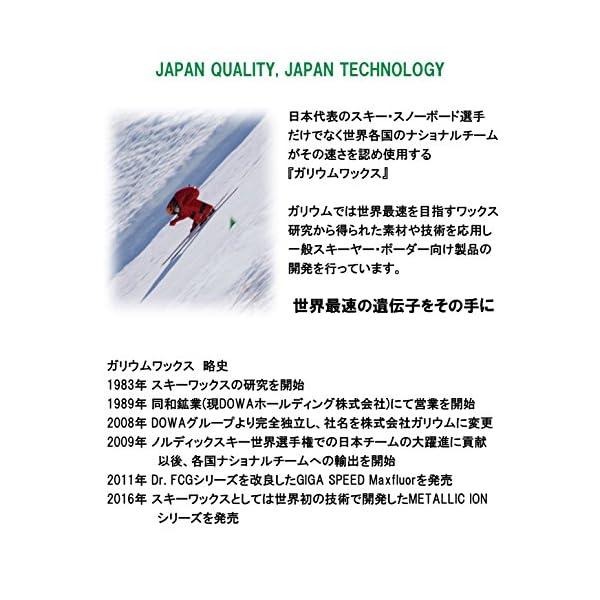 GALLIUM(ガリウム) スノーボード スキ...の紹介画像2