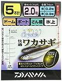 ダイワ(Daiwa) クリスティア 快適ワカサギ仕掛けSS マルチ 5本針 1.5号