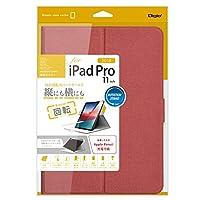 Digio2 iPad Pro 11inch 2018 用 回転式カバー レッド 42569