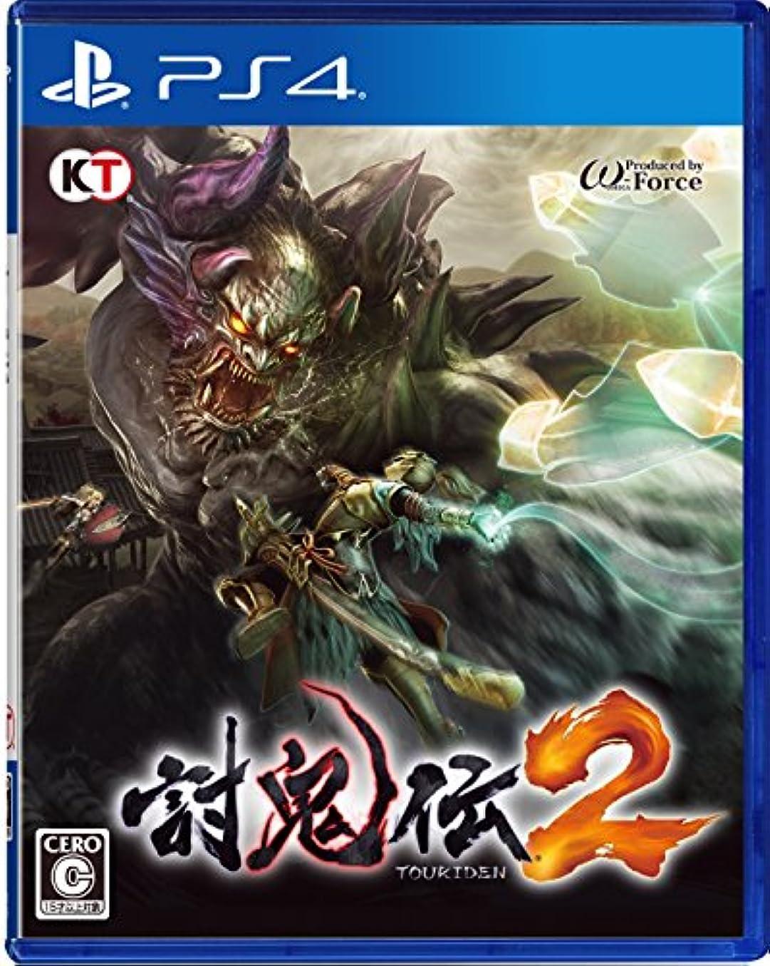 リファイン血統サイレント討鬼伝2 - PS4